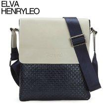 Hot sale male office bag,leather men shoulder bag,fashion men bag 2012