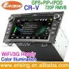 Erisin ES1059C Car Audio System FM Radio GPS for HONDA CRV