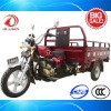 HY110ZH-YTZ Gasoline Three wheel motorcycle