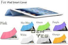 3 folding smart cover case for ipad 2 3 4 smart cover