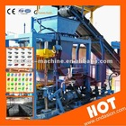 DS4-15 Germany Technology Hollow hydraulic block brick making machine video