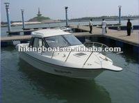 HD-762 Cabin Boat