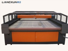leather co2 laser cutting machine 1625 120w auto feeding bed