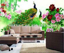 print decorative wall flower