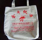 Environmental-friendly nature white cotton canvas tote bags
