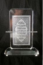 Ayat Al Kursi Crystal Islamic Gifts with Base