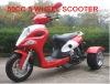 HDT-50X 50cc EPA three wheel bike