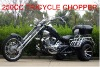 HDT250-1R 250cc EPA 3 wheel motorcycle chopper