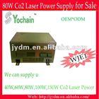 Favorable 80W laser engraving machine