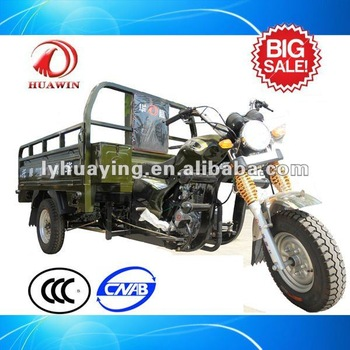 HY175ZH-FY2 Chinese trike motorcycle