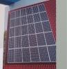 bp solar panels 3200w