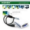 Extra Monitor Screen usb vga adapter