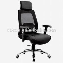 Modern swivel rocker chair (6042A)