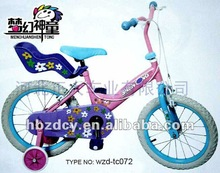 unique_kids_bike
