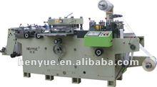 MQ-320M die cutter machine/adhesive label folding machine