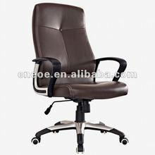 Modern floor chair (6047)