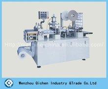 2012 ruian full automatic stable running plastic lid sealing machine