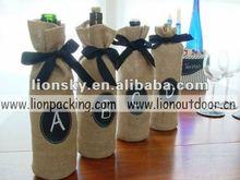 Monogrammed jute/hessian/burlap/linen wine bag for wedding