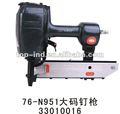 caliente la venta de herramientas neumáticas hecho en china
