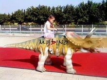 Amusement park animal kiddie rides