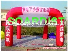 inflatable float drink holder