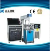 diode pumped ng yag laser marking machine for sale