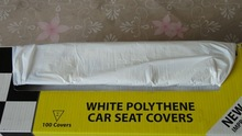 plastic seat cover for car