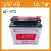 YAMAHA HONDA SUZUKI motorcycle battery 12v 7ah (12N7-4B)