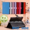 luxury Leather Case Cover For Apple iPad Mini