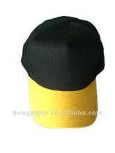fashion cotton sports cap 5-panel hat