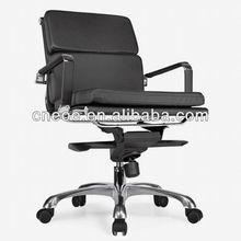 Modern office furniture image (3004B)