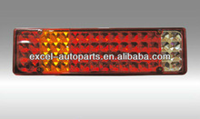 LED Tail Lamp (Dragon)