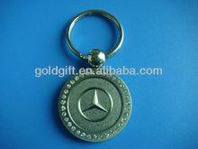 2012 Most Popular Cheap Promotional Car Logo Metal Keychain
