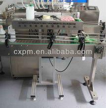 Guangzhou CX automatic induction aluminum foil sealer for production line