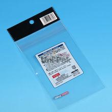 clear notebook OPP bag