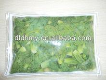 2012 Donghemaoyuan 1kg Green Organic Wild Vegetable Aralia Elata Seem in bags