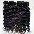 nouvelle arrivée des meilleurs de qualité cheveux vierges profonds brésiliens de vague,