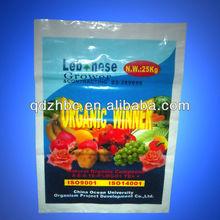 25kg ldpe fertilizer bag