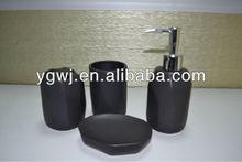 rubber coating bath sets