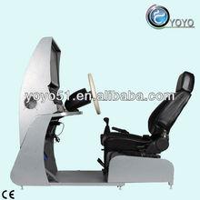 China Wellknown YOYO Vehicle Educational Equipment For Driving School