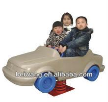 rocking horse ( automobile )BW-1B2025