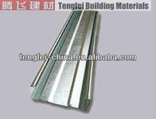 2012 New Drywall galvanized steel t gird