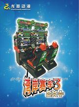 sega coin operated simulator driving car machine midnight maximum tune 3dx+ game machine