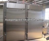 smoke house in baking equipment