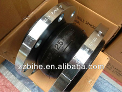 The most professional single sphere flexible rubber expansion joint