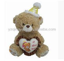teddy bear new toys for christmas 2013