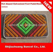 foot net