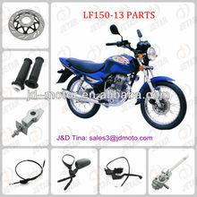 parte de motocicleta LF150-13