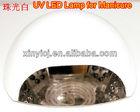UV LED lamp for manicure nail beauty care UV LED lamp UV LED light for nail dry OEM is welcome