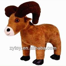 Custom Stuffed Goat OEM